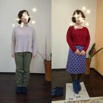 美服塾の成果♡の記事に添付されている画像