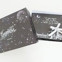 パリでウワサの可愛いBOX「マイリトルボックス」2月号レポの記事に添付されている画像
