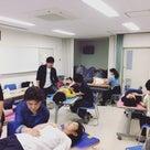 《19日締切》名古屋4期MasterHolosopher®︎講座basicコースのご案内の記事より