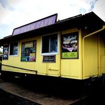 ハワイ土産☆ファームカフェのパパイヤアイスの記事に添付されている画像