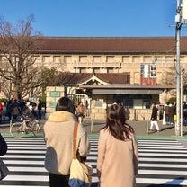 「顔真卿  王羲之を超えた名筆」@東京国立博物館の記事に添付されている画像