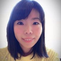 子連れ高尾山で幸せを感じたこと。の記事に添付されている画像