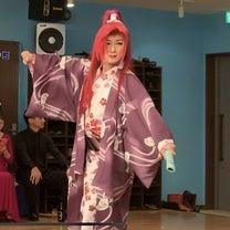 「劇団花舟」さんの『花舞踊ショー』にゲスト出演させていただきました。の記事に添付されている画像