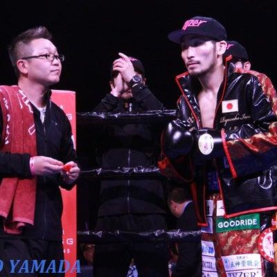 【Photo】 岩佐亮佑vsセサール・フアレス  IBF世界スーパーバンタム級挑の記事に添付されている画像