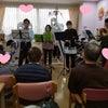 通所の音楽ボランティアの画像