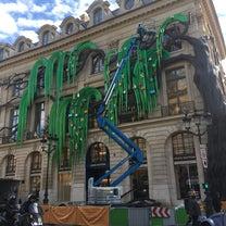 旅行部 2018 パリ編 ③ Papillonの記事に添付されている画像