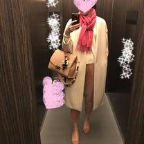 コーディネートまとめて☆の記事に添付されている画像