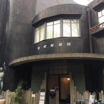 朝倉彫塑館の記事に添付されている画像