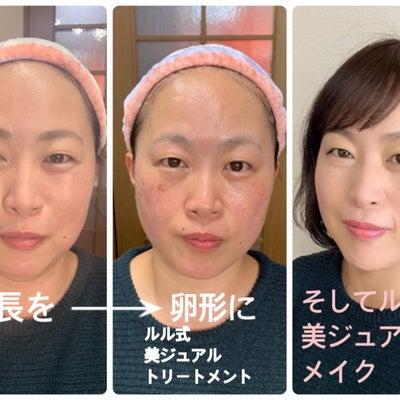 【募集中】3月29日(金)流々さんの小顔ビジュアル&ベースメイクレッスン付きランの記事に添付されている画像