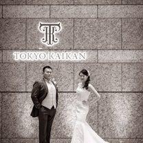 お式無事の終わりました!東京会館でしたよ!の記事に添付されている画像