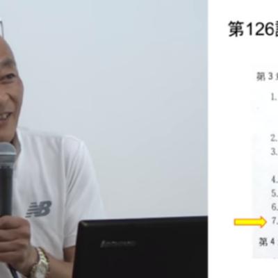 UFOが第二の黒船になる!開国ならぬ開星に向けて今日本から始まる宇宙維新☆UFOの記事に添付されている画像