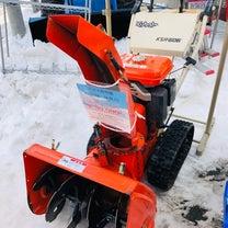 クボタ6馬力除雪機が3万円!  青森市のリサイクルショップ・ボンバーの記事に添付されている画像