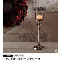 Francfrancセール購入品&生姜焼プレートごはんの記事に添付されている画像