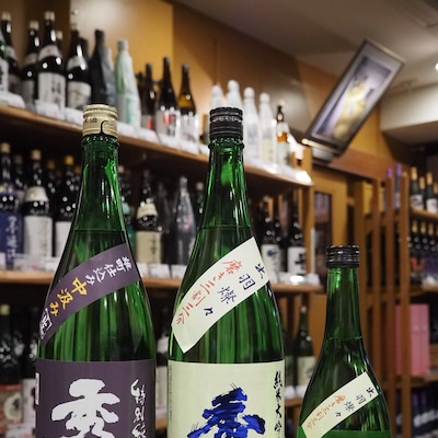 秀鳳 しぼりたて生原酒 2種類 (新酒)の記事に添付されている画像