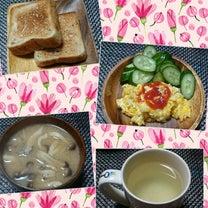 方言の日と親子丼 (*^O^*)の記事に添付されている画像