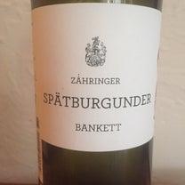 第33回ワイン会 -Wine List 3-の記事に添付されている画像