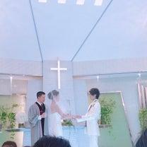 名古屋の  おもしろい 結婚式の記事に添付されている画像
