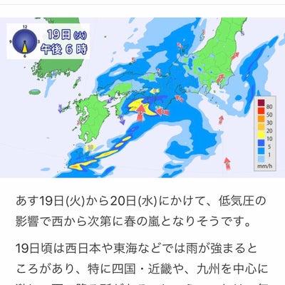 JR福島駅(福島)~和処ダイニング暖やランチ♪。の記事に添付されている画像
