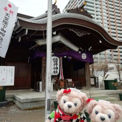 磐井神社(大森海岸)の記事に添付されている画像