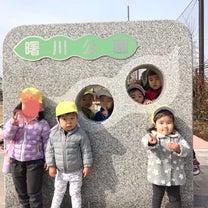 曙川公園へ⋆︎*゚∗♡☆の記事に添付されている画像