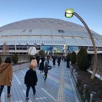 名古屋ドーム行ってきました!こんにちは星野源ですの記事に添付されている画像
