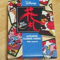Disney:花札の記事に添付されている画像