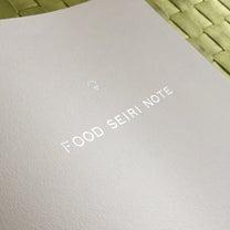 FOOD SEIRI NOTEで食材管理の記事に添付されている画像