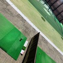 ゴルフ練習の記事に添付されている画像