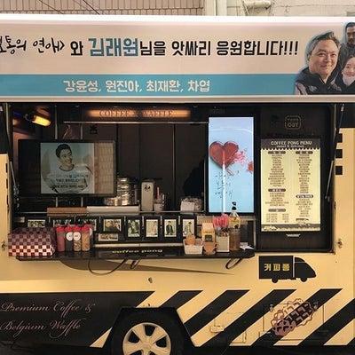 ji_hwan90 IG:最も普通の恋愛の記事に添付されている画像