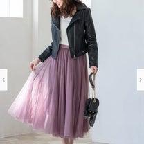 春服物色♡ファッションに関するひとりごとの記事に添付されている画像