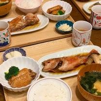 ♡一汁三菜のお夕飯♡かさごの煮付け♡の記事に添付されている画像