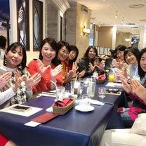 渋谷ヒカリエへまっしぐら!! ウーマンズFPランチ会 in 成田空港の記事に添付されている画像