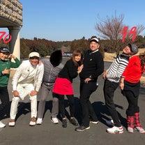 リシャール・ミルと、青木瀬令奈プロと、太平洋クラブ成田でした。の記事に添付されている画像