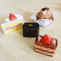 ケーキ屋さんごっこ♪の記事に添付されている画像