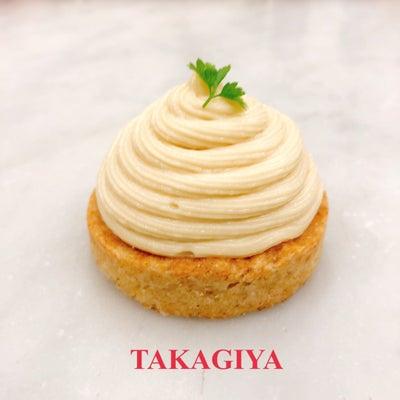なめらか豆乳クリームタルトと挑戦のkin116の記事に添付されている画像