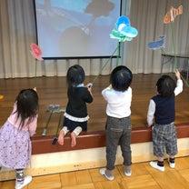 小松市のなかよし幼稚園様でおもしろすいぞくかんを開催していただきましたの記事に添付されている画像