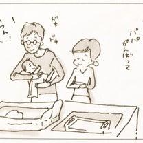 初めて知った 男の子の正しい洗い方の記事に添付されている画像