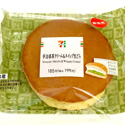 【セブン】春を先取り☆宇治抹茶クリーム&ホイップ生どらの記事に添付されている画像