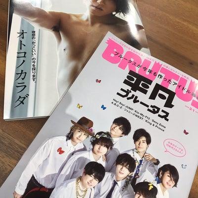 川崎麻世さんブログにまた雄也さん⁉︎ありがとうございます!の記事に添付されている画像