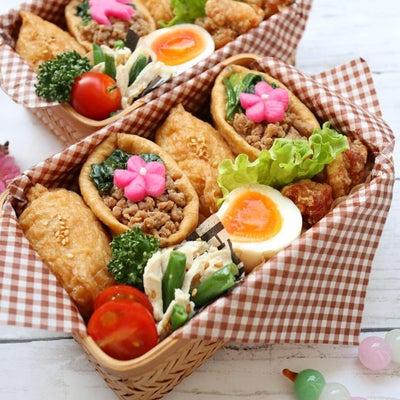 お稲荷さん2種のお弁当♪の記事に添付されている画像