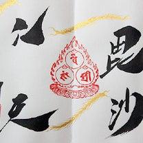 青もみじの京都 コースNO.112の記事に添付されている画像