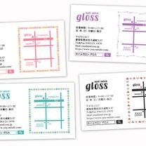 ♡♡キュートなショップカード♡♡地図の記載OK♪かわいい装飾のショップカード☆の記事に添付されている画像