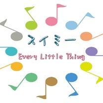 スイミー / Every Little Thing 2006年8月30日 カラオの記事に添付されている画像