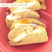 マンゴークリームチーズの記事に添付されている画像