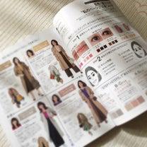 【パーソナルカラー別】トレンチコートの選び方の記事に添付されている画像