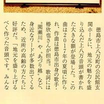 作詞 作曲 プロデュース 椿欣也の記事に添付されている画像