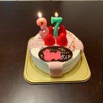 Happy birthday to 俺の記事に添付されている画像