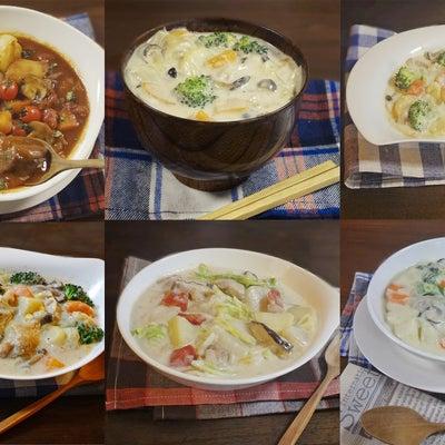 【シチューレシピ6選】ルー不要の無水調理!コクあってなめらかシチューランキングの記事に添付されている画像