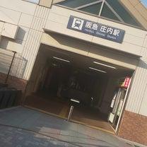 昭和の香りの市場が好きです(*≧∀≦*)の記事に添付されている画像