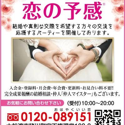 陸前高田市BRT・広域バス時刻表の記事に添付されている画像